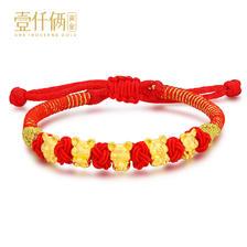 ¥348 壹仟俩 五福鼠 足金红绳手链