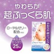 10盒直邮美国到手价$63.3 曼丹 高浸透 保湿修护 婴儿肌 面膜 紫色款 5片装 特价'