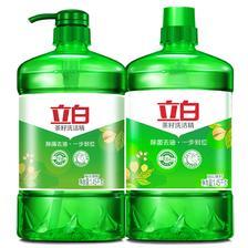 苏宁SUPER会员: Liby 立白 茶籽洗洁精 1.45kg*2瓶 19.9元