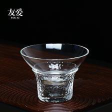 YOAI 友爱 创意耐高温玻璃茶 53元