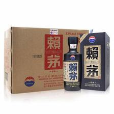 茅台 赖茅 传承蓝 53度 500ml*6瓶 酱香型白酒 整箱装 礼盒(新老包装随机发货