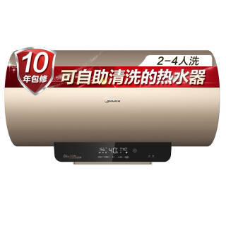 美的(Midea)健康活水涡旋速热出水断电 一级能效京鱼座智能无线遥控60升电热水器F6030-A10(HEY) 2349元