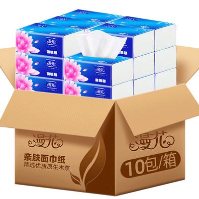 品牌抽纸10包四层加厚只有6.9 券后6.9元