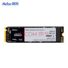 Netac 朗科 绝影N930E 120GB M.2 NVMe固态硬盘 139元