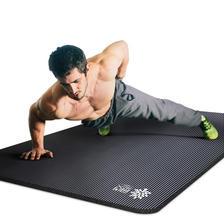 奥义 多功能健身瑜伽垫 183x61x1cm 14.9元包邮(需用券) ¥15