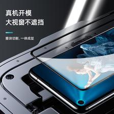benks 华为荣耀20Pro钢化膜荣耀20手机膜全屏覆盖nova5Pro保护贴膜nova5全包边水