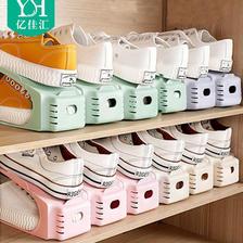 鞋架整理省空间可调节双层鞋托 券后¥13