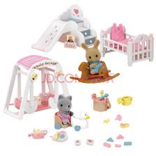 Sylvanian Families 森贝儿家族 双人套装玩具 猫兔宝宝房间套 SYFC17058 99元包邮(