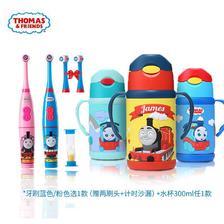 预售23点截止、双11预售: 托马斯和朋友 儿童AR趣味互动电动牙刷+儿童冷暖