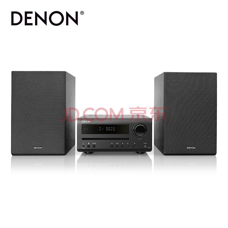双11预售: DENON 天龙 D-T1 家庭音箱套装 1880元包邮(需付100元定金,1号付尾款)