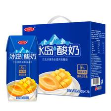 三元 冰岛式酸奶 黄桃&芒果 200g*12盒 秒杀价56元