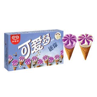 和路雪 迷你可爱多甜筒 蓝莓酸奶口味 冰淇淋家庭装 20g*10支 雪糕 *9件 90元(合10元/件)
