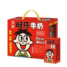 旺旺 旺仔牛奶 儿童牛奶早餐奶 原味 125ml*24+凑单品 39.9元
