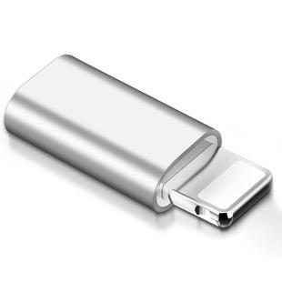苹果手机ipad通用数据线转换头 ¥2
