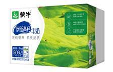 ¥31.5 蒙牛 低脂高钙牛奶 250ml*16 礼盒装
