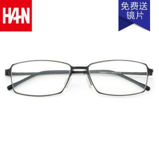 HAN近视眼镜框架49220+1.60非球面防蓝光镜片  券后99元