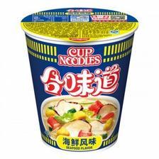 苏宁易购 多款可选:日清 合味道方便面 海鲜风味84g*20杯 92元(合4.6元/杯)