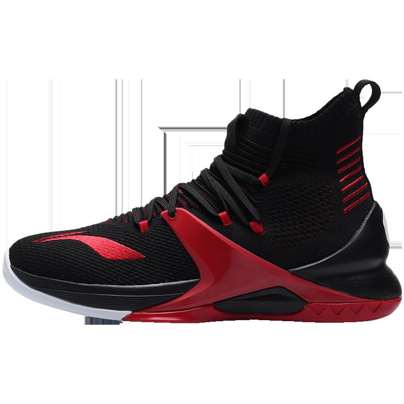双11预售: LI-NING 李宁 ABAP057 男子篮球比赛鞋 278元
