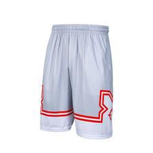 准者运动篮球裤 超值价63