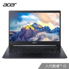 宏碁(acer) 墨舞X45 14英寸轻薄笔记本(i5-8265U、8GB、 256GB) 5899元