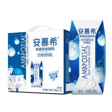 ¥33 伊利 安慕希希腊风味酸牛奶原味205g*12盒