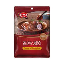 ¥3.3 极美滋 麻辣香肠复合调味料210g