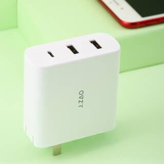 京东京造 PD充电器63W QC3.0PD3.0快充苹果11充电头适配器 适用于iPhone11/Pro/Max支持笔记本平板 白色 89元