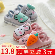 ¥13.8 儿童棉拖鞋冬季新款卡通室内家居鞋