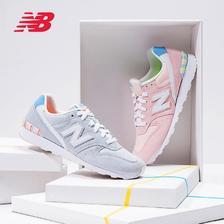 考拉海购黑卡会员: new balance 996系列 WR996OSB/SC 女子运动休闲鞋 *2件 489.6元
