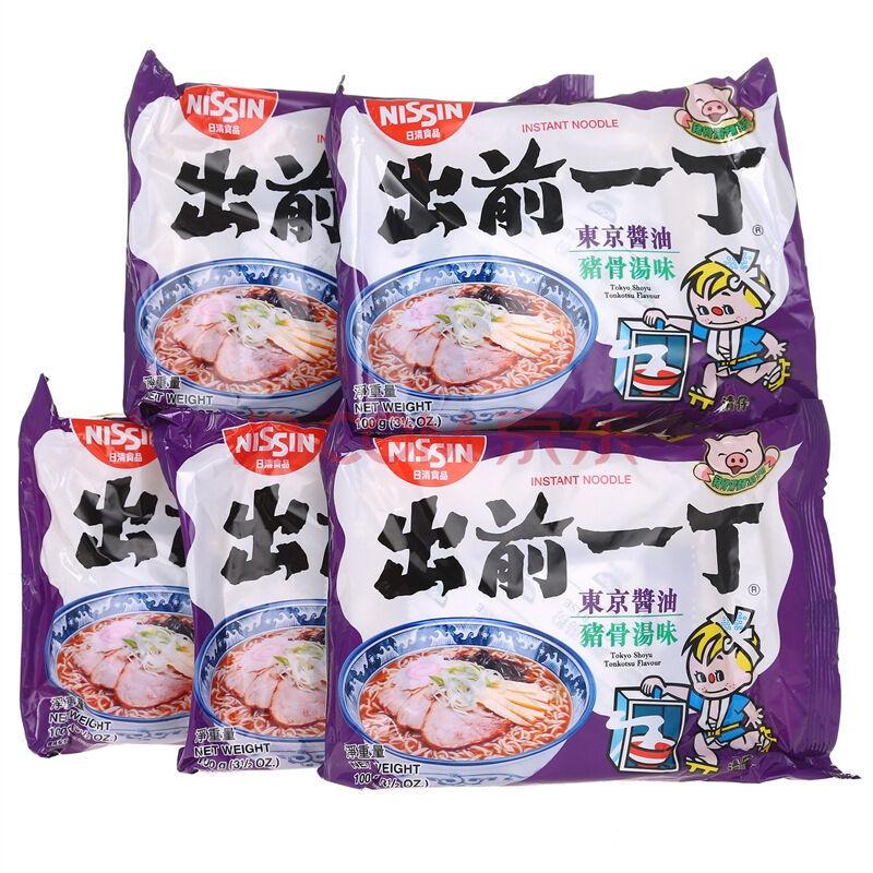 ¥14.4 出前一丁 NISSIN 方便面 东京酱油猪骨汤味 100g*5袋