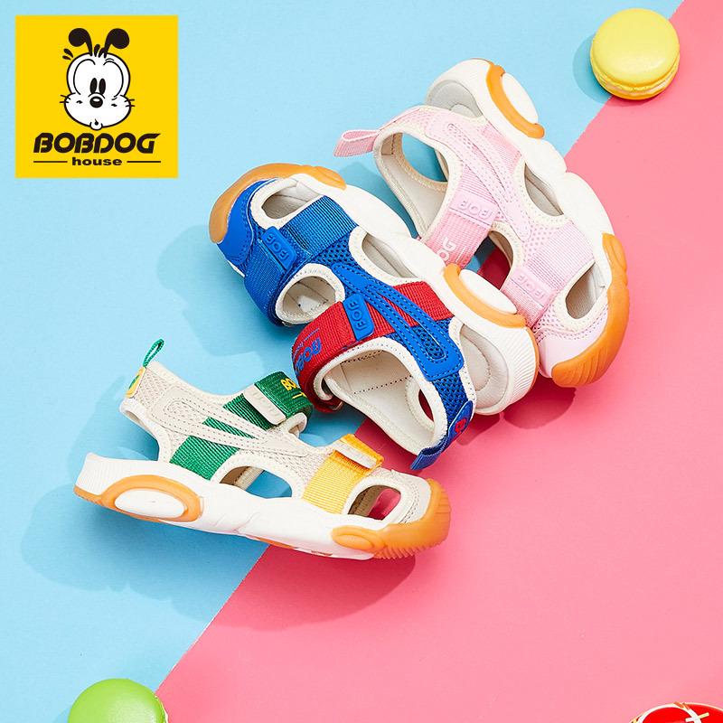 巴布豆家族童鞋儿童夏季小孩男童软底1-3岁2女童宝宝机能凉鞋包头 54.9元