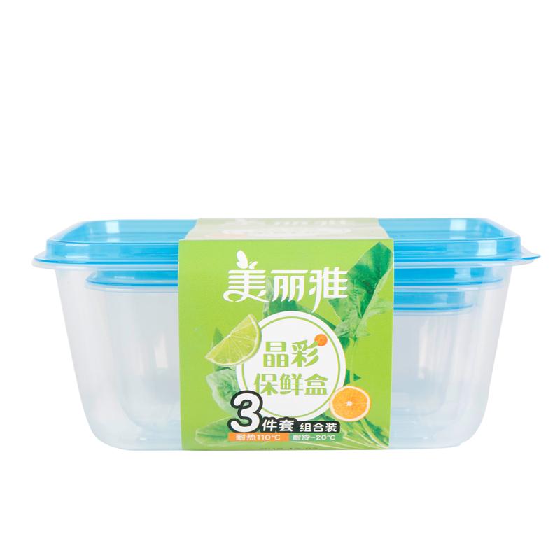 自提免运: MARYYA 美丽雅 晶彩塑料保鲜盒 (150+600+1000ml) *2件 11.9元(合5.95元/件)