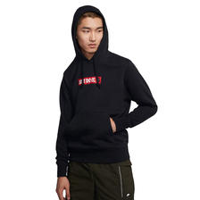 Nike 套头连帽休闲卫衣 促销价299元