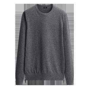 小神价 拉夫劳伦制造商 本米男100%新疆长绒棉针织衫 79元包邮 重回历史低价