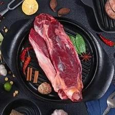 京东商城 东方万旗 澳洲牛腱子1kg+牛肉串300g+熊氏牧场澳洲牛脊骨1kg 99.9元(