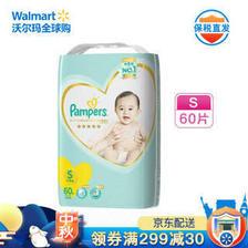 帮宝适(Pampers) 一级帮 婴儿纸尿裤 S号 60片 *5件 346.4元(合69.28元/件)