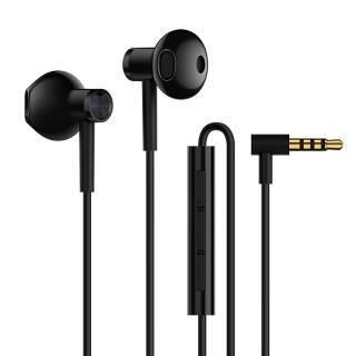 小米(MI) 双单元半入耳式耳机 黑色 59元