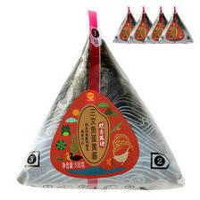 正大食品(CP) 三文鱼蛋黄酱饭团 100g*4 速食早餐食品 日式料理 精选大米