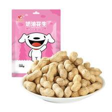 旺瓜(wacoo) 坚果炒货 休闲零食特产 奶油奶香味花生 180g/袋 *21件 57.9元(