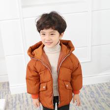 ¥39.9 Aosideng 奥思登 儿童加厚羽绒服