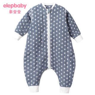 象宝宝(elepbaby)婴儿睡袋 春秋款 宝宝柔软水洗棉分腿纱布睡袋 儿童M码 灰色75X34CM *3件 178.79元(合59.6元/件)