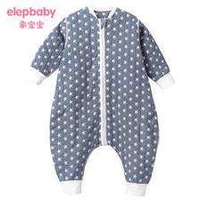 象宝宝(elepbaby)婴儿睡袋 春秋款 宝宝柔软水洗棉分腿纱布睡袋 儿童M码 灰