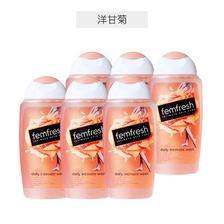 预售: femfresh 芳芯 洋甘菊 洗护液 250ml*6瓶 125元包税包邮(需定金5元)