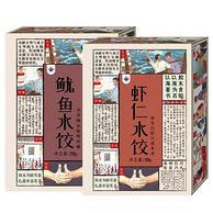 泰祥 海鲜水饺礼盒装(鱿鱼1+虾仁2) 720gx3盒 91元包邮