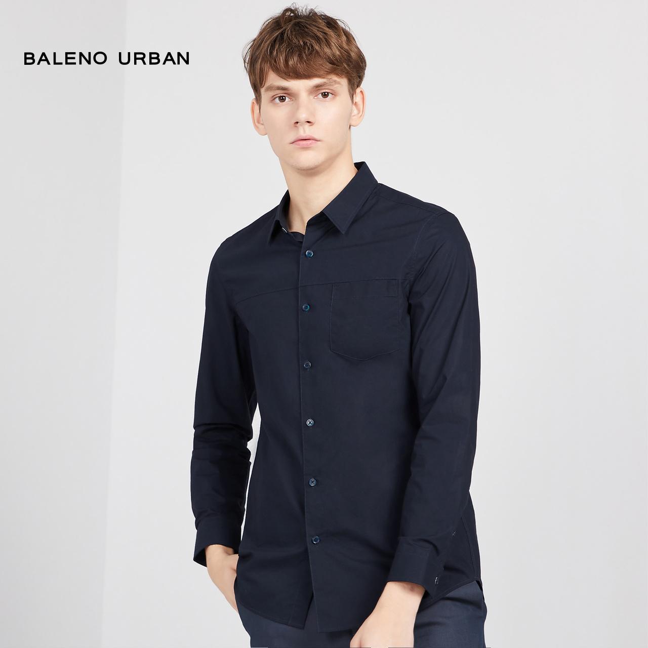 Baleno 班尼路 85834009 男士衬衫 59.9元