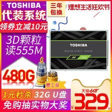 东芝(TOSHIBA) TR200系列 SATA3 固态硬盘 480GB  券后309元