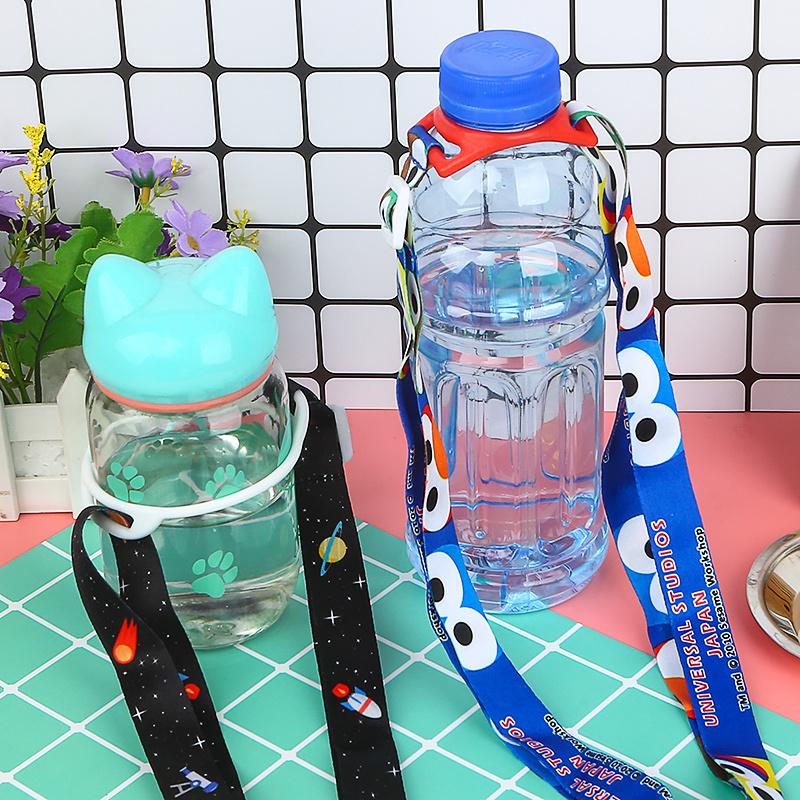 ¥3.8 饮料瓶背带绳携便式硅胶环斜挎带