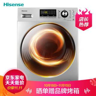 海信(Hisense) XQG100-TH1426FY 10KG 洗烘一体机 1999元