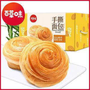 ¥12.45 Be&Cheery 百草味 手撕面包 1kg