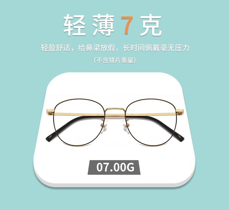 防蓝光+7g超轻:Coolbar 纯钛 近视眼镜 券后48元起包邮(线下300+元) 买手党-买手聚集的地方